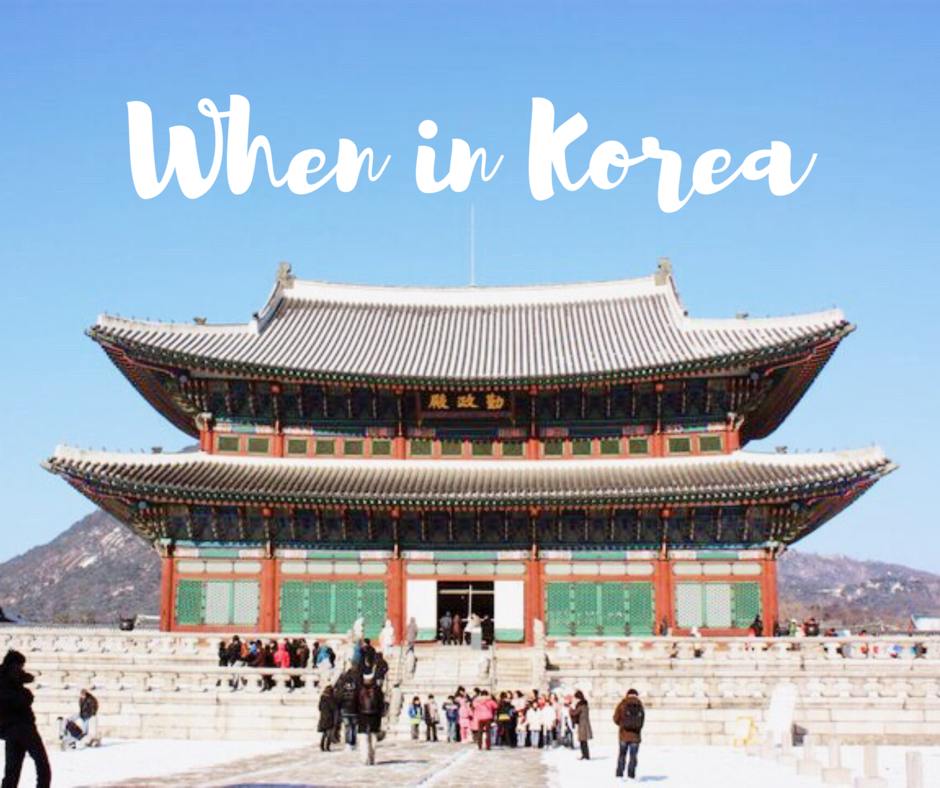 4D3N Itinerary in Korea